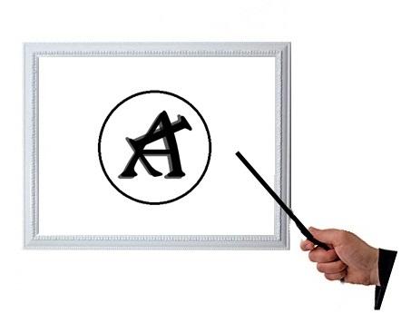 לוגו אלון